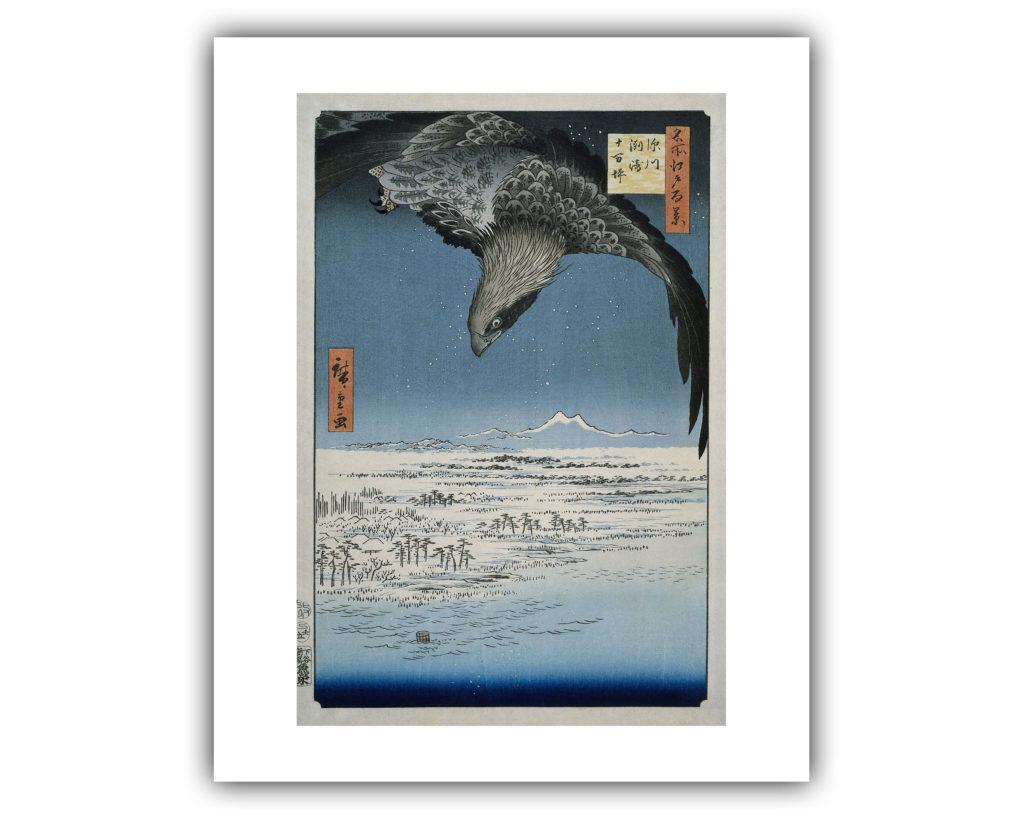 "Utagawa Ando Hiroshige : ""The Ten Thousand Acre Plain At"